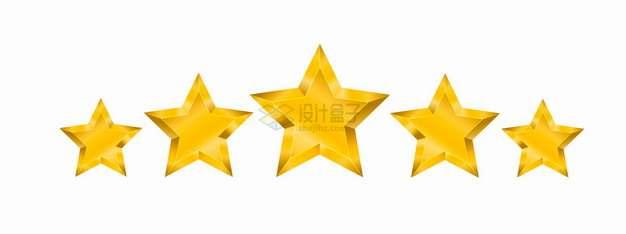 3D立体金色五角星图案五星好评png图片素材