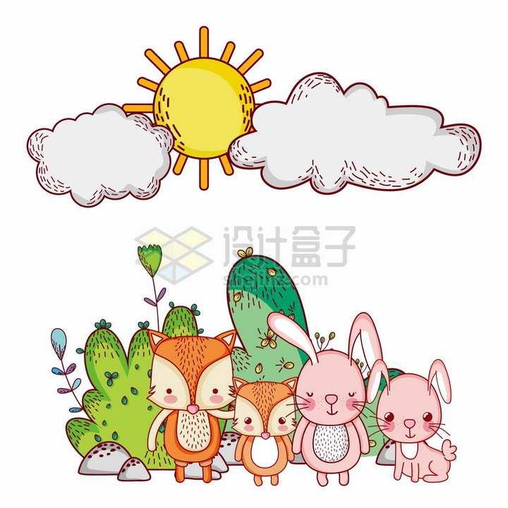 超可爱卡通太阳云朵仙人掌和小狐狸小兔子png图片免抠矢量素材