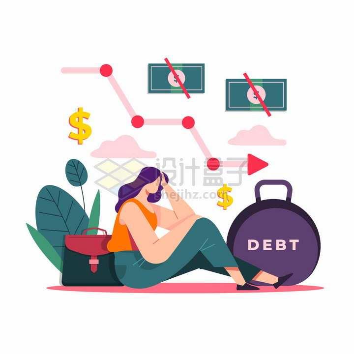 商务女士坐在地上下降的箭头债务问题经济危机金融危机失业png图片免抠矢量素材