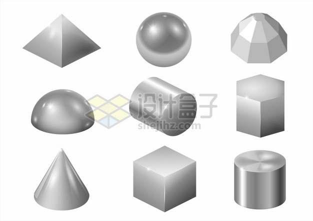 金属光泽金字塔形圆球半球形圆柱体圆锥体立方体等3D立体形状png图片素材