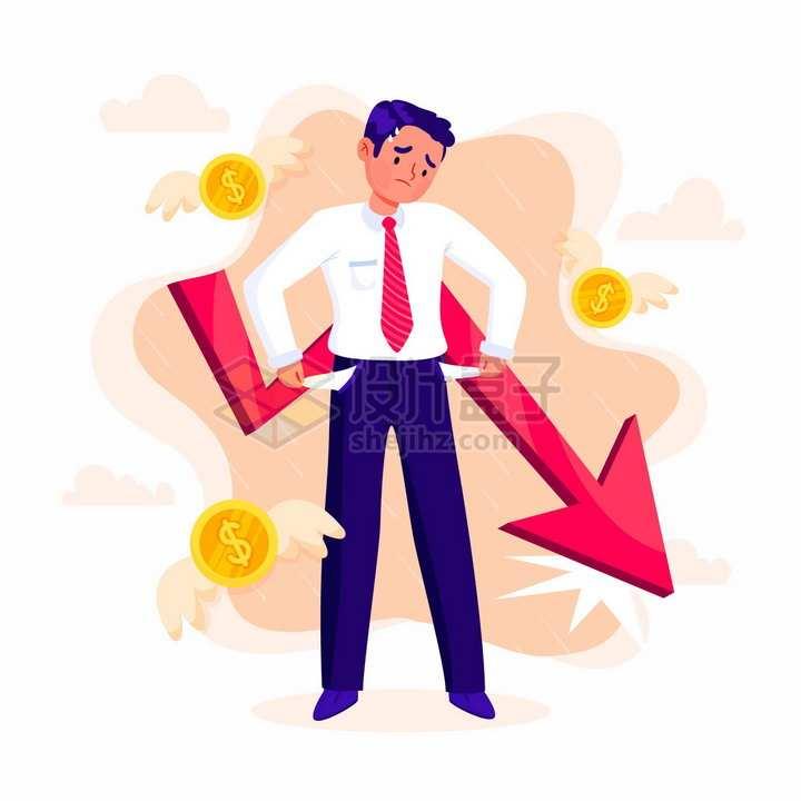 商务人士面对不断下降的箭头很烦恼金融危机经济危机失业png图片免抠矢量素材
