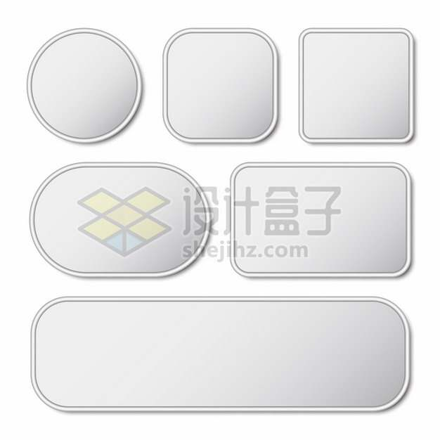 6款圆形圆角方形长方形的灰白色文本框标题框png图片素材