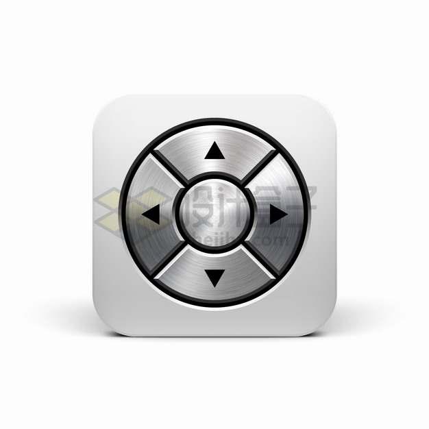 银色金属拉丝风格程序方向键按钮png图片素材