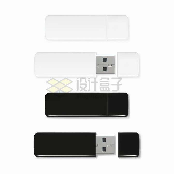 2款白色和黑色打开的USB接口U盘电脑存储配件png图片免抠矢量素材