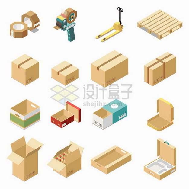 16款2.5D风格包装胶带纸叉车托盘纸盒子等物流快递行业png图片免抠矢量素材