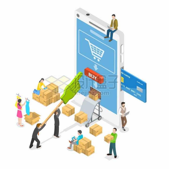 2.5D风格在手机上购物的人群网络购物png图片免抠矢量素材