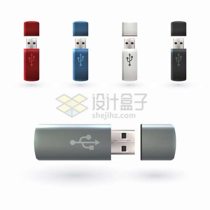 5种颜色的USB接口U盘电脑存储配件png图片免抠矢量素材