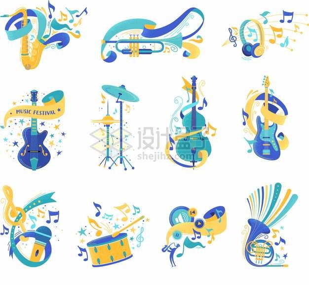 抽象萨克斯架子鼓大号钢琴小提琴等西洋音乐乐器png图片素材