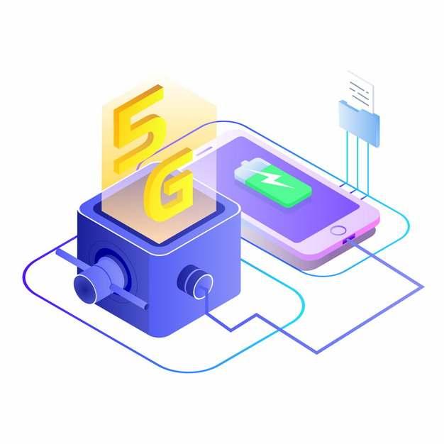 手机正在充电盒5G字体517257png图片素材