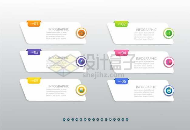 折叠数字序列号表头的PPT信息图表png图片素材