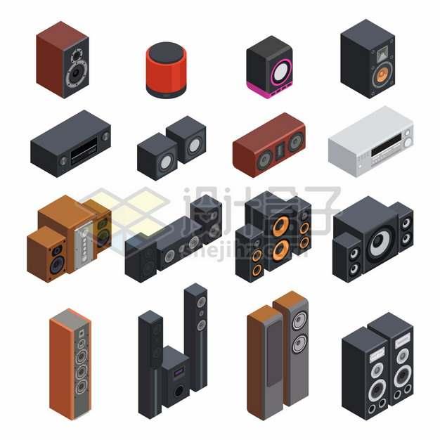 16款2.5D风格家庭影院音箱组合音响png图片素材