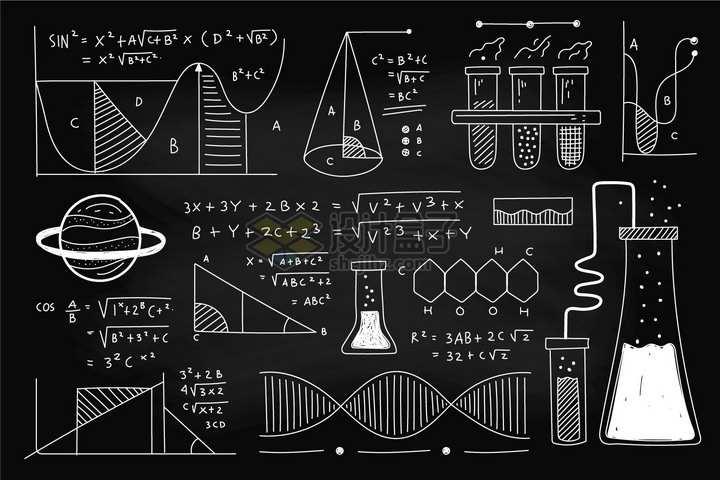黑板上的数学几何化学公式手绘插画png图片免抠矢量素材