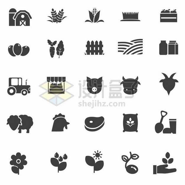 农场作物牲畜农业图标287756png图片素材