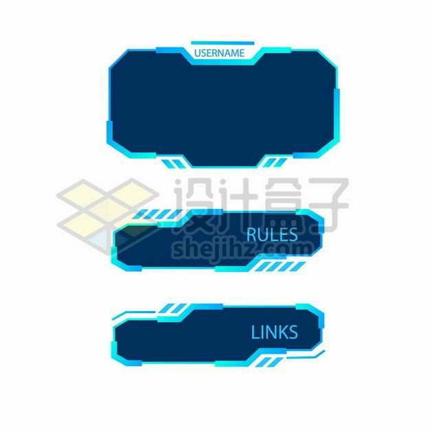 3款蓝色科幻风格文本框标题框信息框236722png图片素材