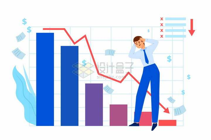 柱形图不断下降的箭头头疼的商务人士经济危机金融危机png图片免抠矢量素材