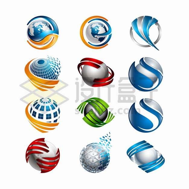 12款抽象3D圆球标志设计png图片素材