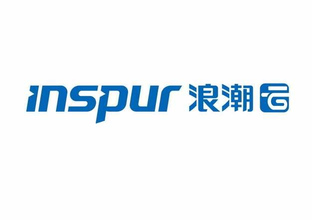 浪潮集团公司logo图片png免抠素材