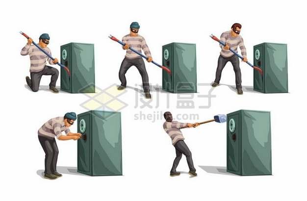 5款小偷盗贼窃贼正在撬保险柜653509png图片素材