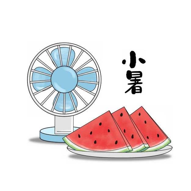 炎炎夏日里电风扇和西瓜小暑节气插画821694png图片素材