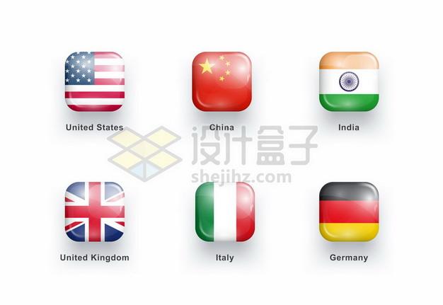 美国中国印度英国意大利德国国旗圆角方形水晶按钮图案936146png矢量图片素材 按钮元素-第1张