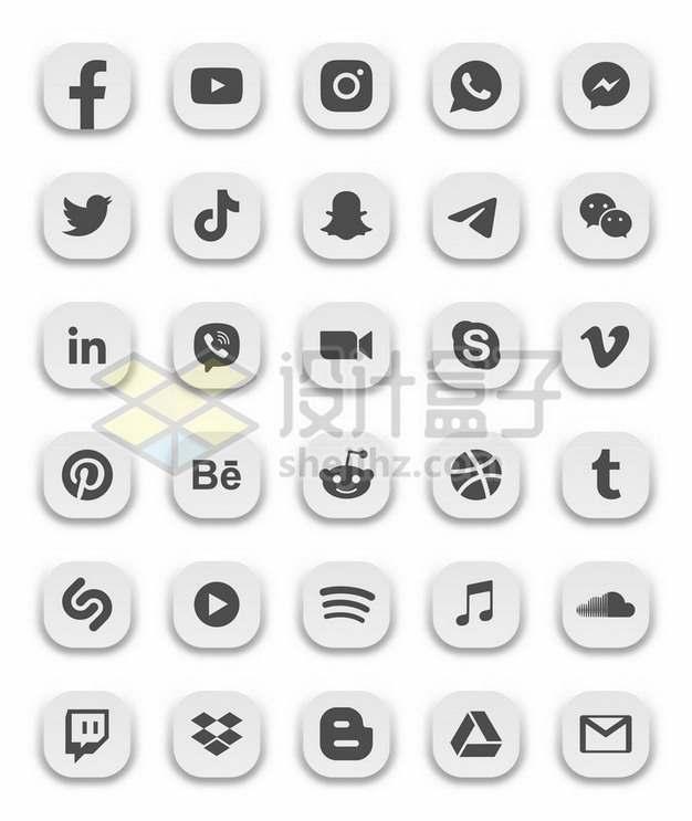 各种圆角风格社交平台APP图标551263png图片素材
