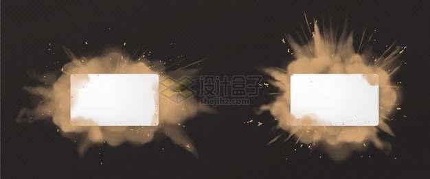 2款黄色粉末装饰的白色文本框信息框366744png图片素材