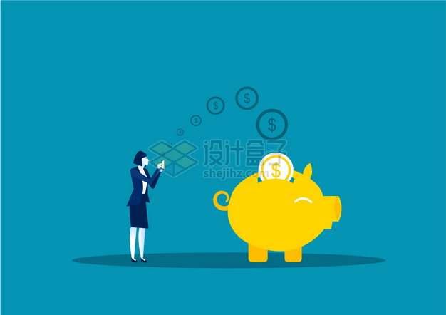 商务女士将金币放在小猪储蓄罐中投资理财插画png图片素材