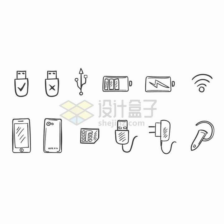手绘涂鸦风格U盘电池wifi符号手机耳机等png图片免抠矢量素材