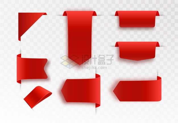 各种红色折叠价格标签角标png图片素材