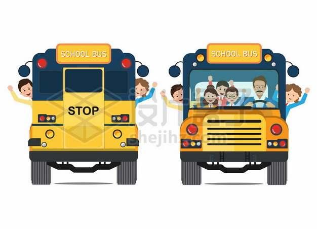 卡通校车的前后视角和里面开心挥手的孩子们704220png图片素材