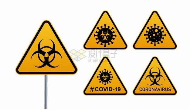 病毒警告三角牌png免抠素材7643933