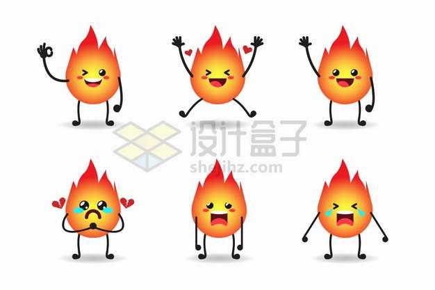 6款可爱的卡通小火苗火焰png图片素材