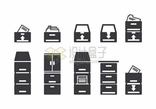 黑白色抽屉文件柜文件夹图标png图片素材919340