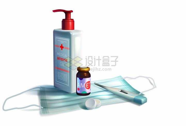消毒水体温计和一次性医用口罩等医疗用品png图片免抠矢量素材