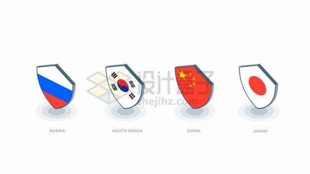 2.5D风格俄罗斯韩国中国日本国旗图案盾牌png图片素材