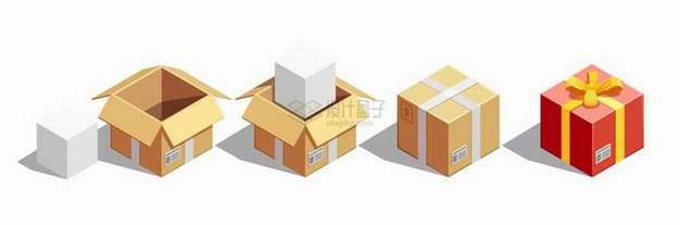 2.5D风格一个礼物的打包装箱子的过程物流快递行业png图片免抠矢量素材