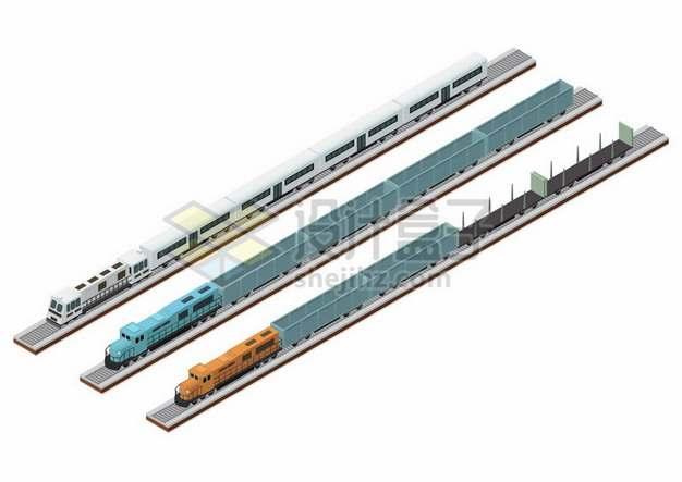 3D风格高铁货运列车等166806png图片素材