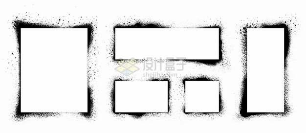 5款涂鸦喷漆方框文本框标题框png图片素材