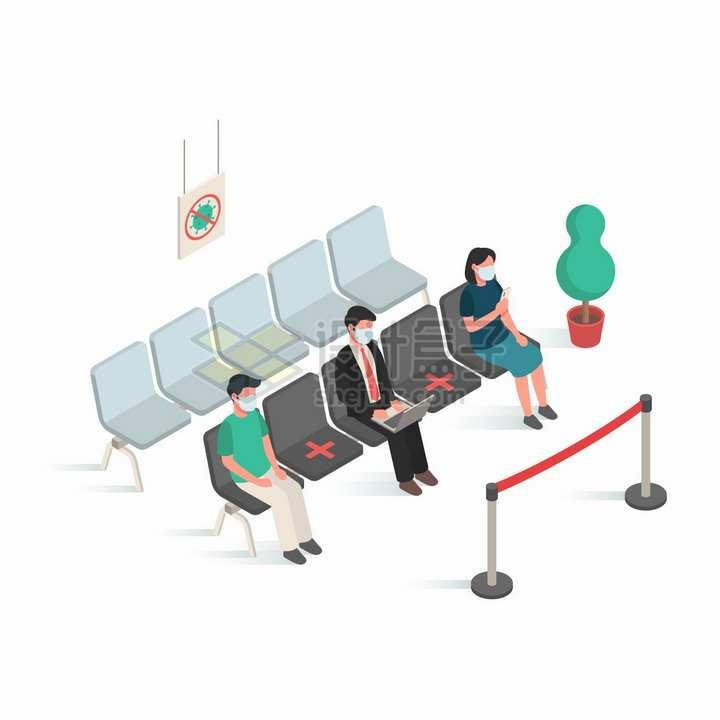 公共场合排队坐保持社交距离png图片免抠矢量素材