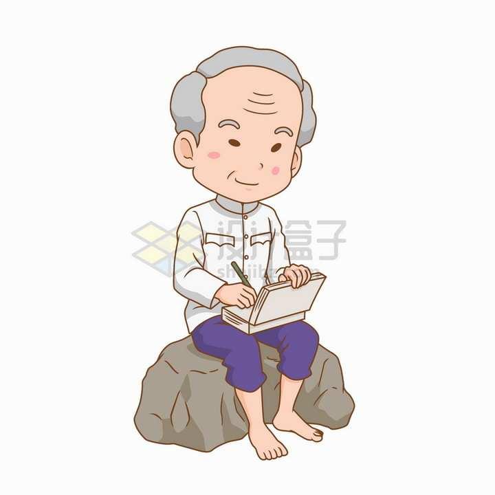 坐在石头上写写画画的卡通老人png图片免抠矢量素材