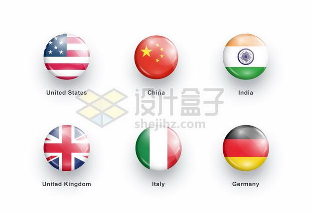 美国中国印度英国意大利德国国旗圆形水晶按钮图案249930png矢量图片素材 按钮元素-第1张