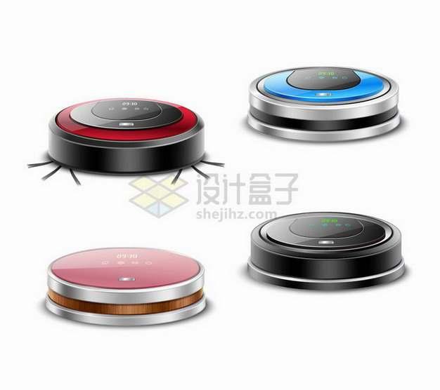 4种颜色的扫地机器人png图片免抠矢量素材