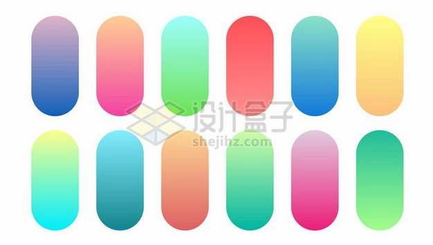 2款彩色渐变色圆角按钮972888png图片素材