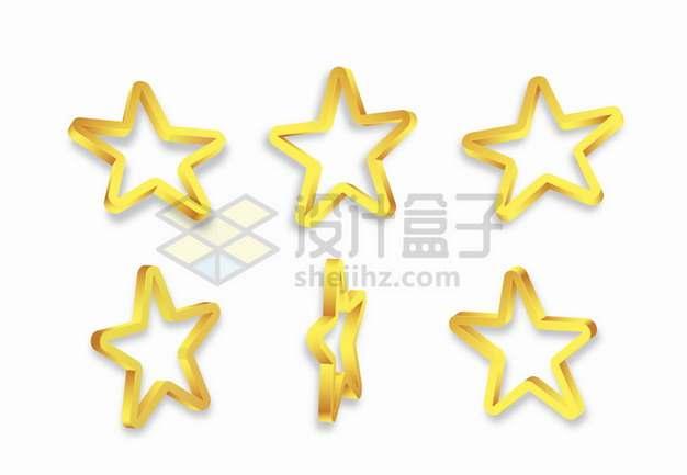 3D立体空心金色五角星图案png图片素材