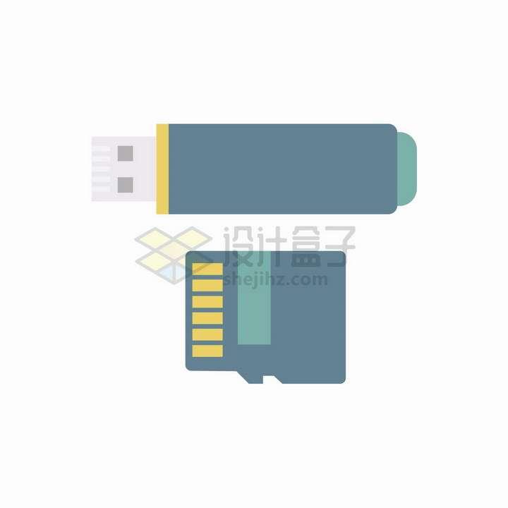 U盘和SD卡扁平化风格png图片免抠矢量素材