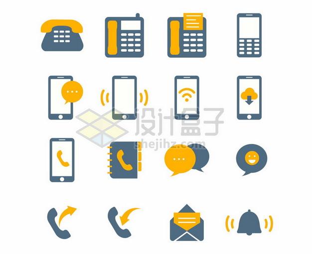 各种联系电话手机短信通讯录等手机APP图标921040png矢量图片素材 图标-第1张