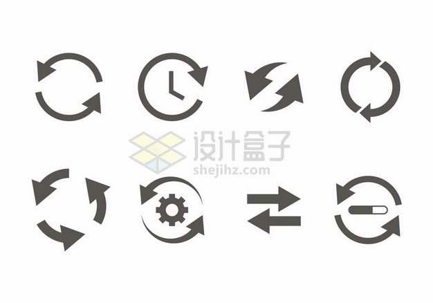 各种循环方向箭头934789png图片素材