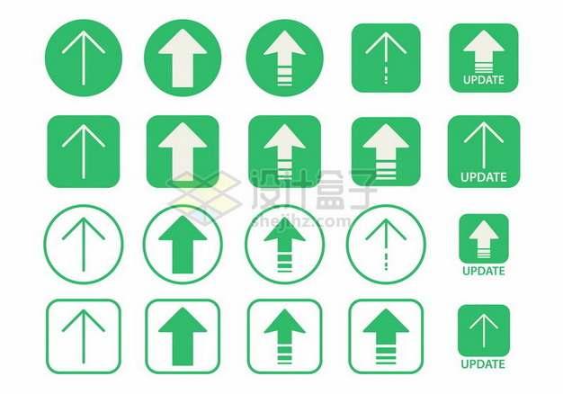 各种绿色向上方向箭头图标247693png图片素材