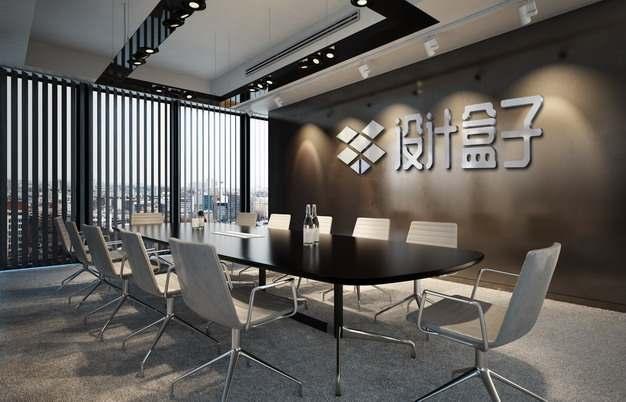 写字楼会议室墙面上的公司企业logo银色金属字体文字样机psd样机图片模板素材
