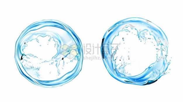 2款蓝色水花组成圆环装饰401717png矢量图片素材